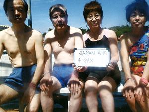 セブ島体験談「初めての海外旅行」のイメージ画像
