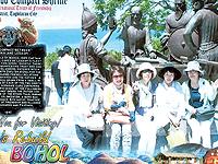 セブ島体験談「ブーゲンの彩香に誘われ5度目の5人旅」のイメージ画像