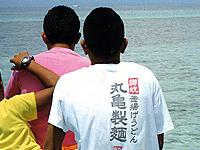 セブ島体験談「セブ島旅行 Ver.2」のイメージ画像
