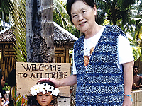 セブ島体験談「孫息子とセブ島の旅」のイメージ画像