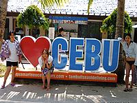 セブ島体験談「母と姉とCEBU ISLANDへ!!」のイメージ画像