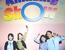 Dusit ThaniとAmazing show体験談「Dusit ThaniとAmazing show」のイメージ画像